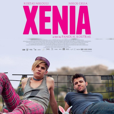 XENIA (EXCLUSIVO MÉXICO)